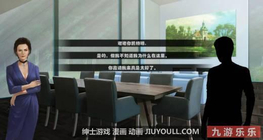 牛奶触觉-Milky Town V0.7.0 汉化版+全CG【更新/PC+安卓/RPG/汉化/手绘/1G】